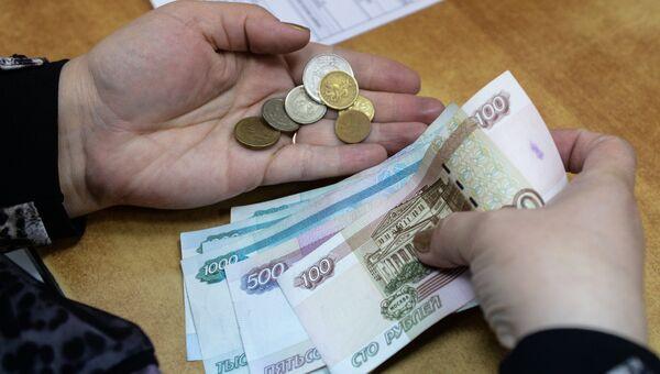 Выплата пенсии в одном из отделений Почты России. Архивное фото