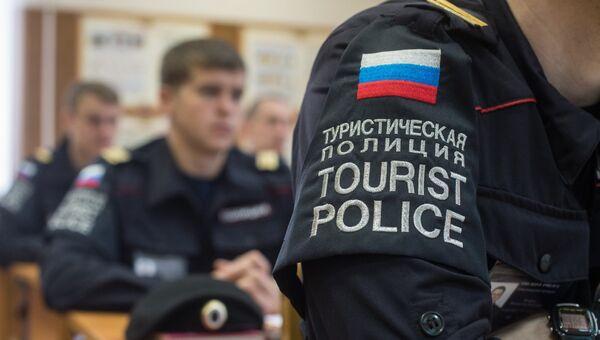 Сотрудники туристической полиции на занятиях по английскому языку. Архивное фото
