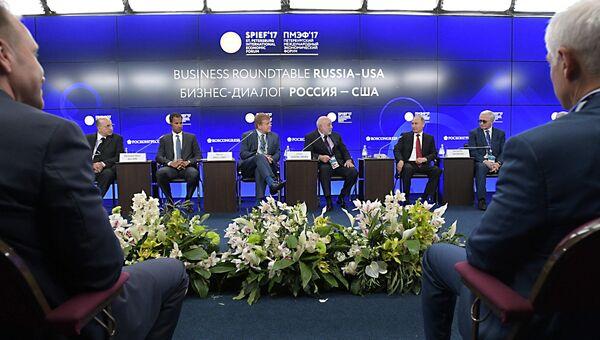 Президент РФ Владимир Путин во время бизнес-диалога Россия — США в рамках Петербургского международного экономического форума 2017