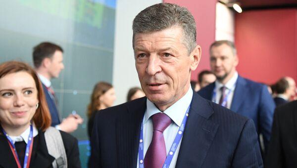 Заместитель председателя правительства РФ Дмитрий Козак на Санкт-Петербургском международном экономическом форуме 2017
