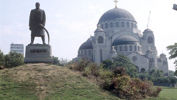 Собор и памятник князю Кара-Георгию