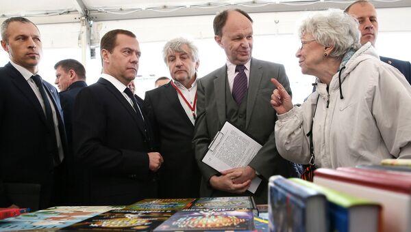 Дмитрий Медведев, Михаил Сеславинский и Владимир Григорьев на фестивале Красная площадь