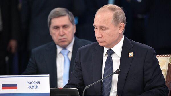 Президент РФ Владимир Путин на заседании совета глав государств - членов ШОС. 9 июня 2017
