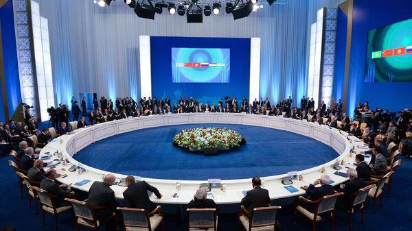 Заседание совета глав государств - членов Шанхайской организации сотрудничества.