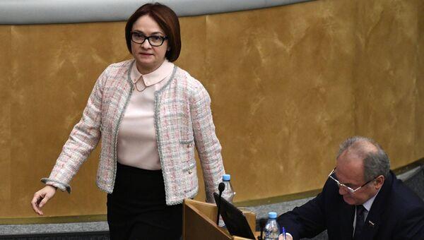 Председатель Центрального банка Российской Федерации Эльвира Набиуллина на пленарном заседании Государственной думы РФ. 9 июня 2017