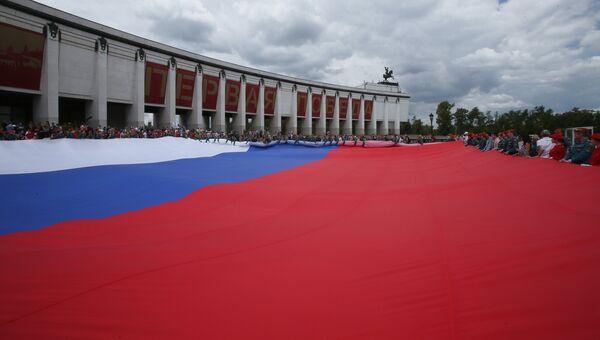 Курсанты МЧС России развернули флаг РФ в честь Дня России на Поклонной горе в Москве. 12 июня 2017
