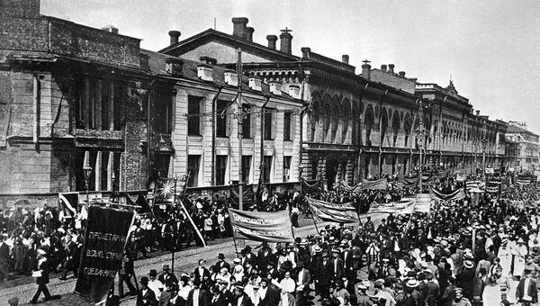 Июльская демонстрация 1917 года в Петрограде под лозунгом Вся власть Советам