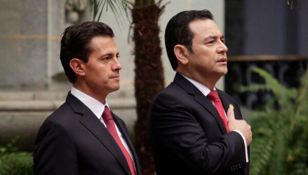 Президент Мексики Энрике Пеня Ньето (слева) и президент Гватемалы Джимми Моралес