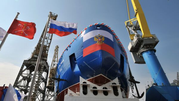 Спуск на воду головного атомного ледокола Арктика в Санкт-Петербурге