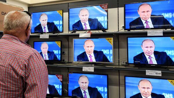 Трансляция Прямой линии с Владимиром Путиным в Великом Новгороде. 15 июня 2017