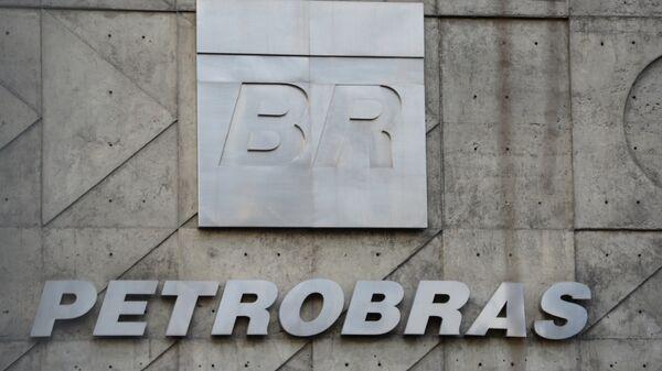Вывеска на офисе компании Петробрас в районе Лапа в Рио-де-Жанейро