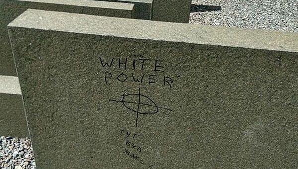 Надписи на стеле на Площади синагог во Львове, Украина. 21 июня 2017