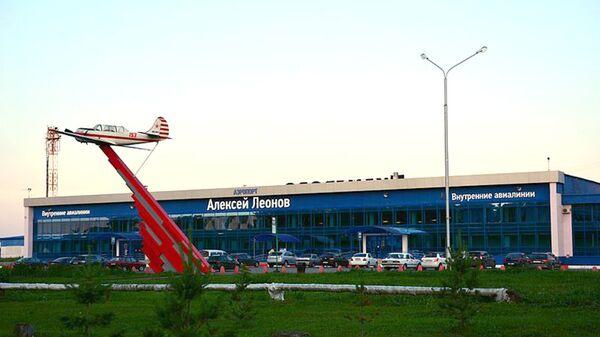 Международный аэропорт имени Алексея Леонова в Кемерово