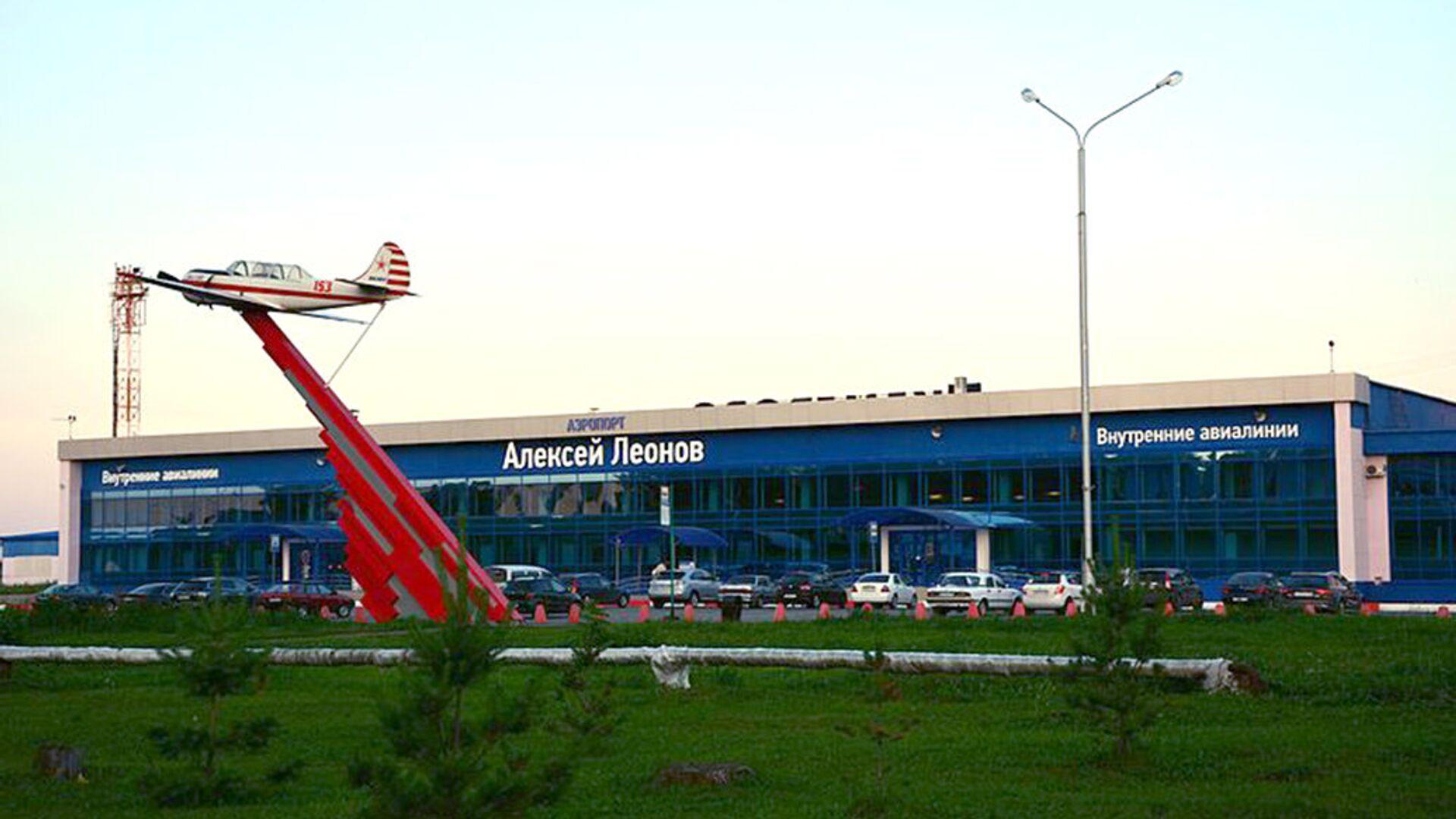 Международный аэропорт имени Алексея Леонова в Кемерово - РИА Новости, 1920, 26.05.2021