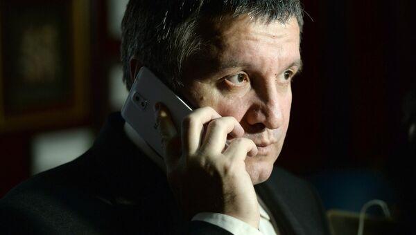 Министр внутренних дел Украины Арсен Аваков. Архивное фото.
