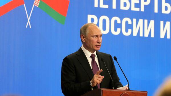 Президент РФ Владимир Путин принимает участие в работе IV Форума регионов России и Беларуси. 30 июня 2017