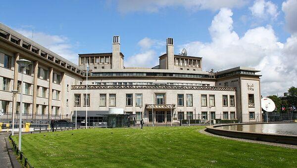 Международный трибунал по бывшей Югославии в Гааге. Архивное фото