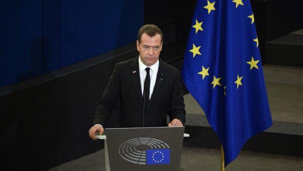 Премьер-министр РФ Д. Медведев принял участие в церемонии прощания с экс-канцлером Г. Колем