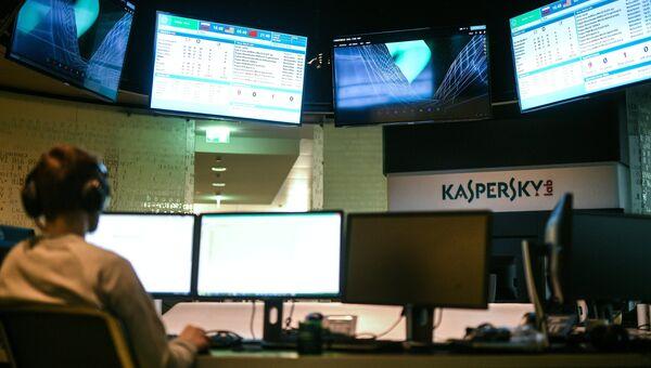 Сотрудники во время работы в компании Лаборатория Касперского в Москве. Архивное фото