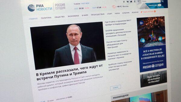 Сайт агентства РИА Новости