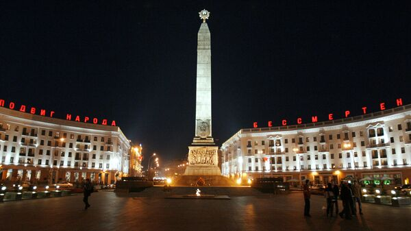 Площадь Победы в Минске. Архивное фото