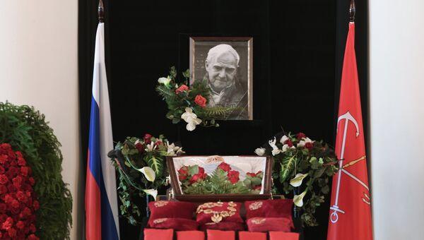 Прощание с писателем Даниилом Граниным в Санкт-Петербурге
