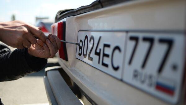 Выдача новых номерных знаков в Симферополе. Архивное фото