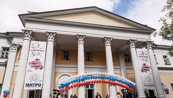 Здание Московского Института Телевидения и Радиовещания Останкино. Архивное фото