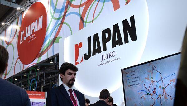 Стенд Японии в экспозиции на 8-й Международной промышленной выставке Иннопром - 2017
