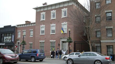 Посольство Украины в Вашингтоне