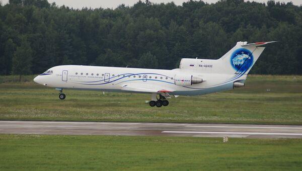 Пассажирский самолет Як-42 авиакомпании Саратовские авиалинии. Архивное фото