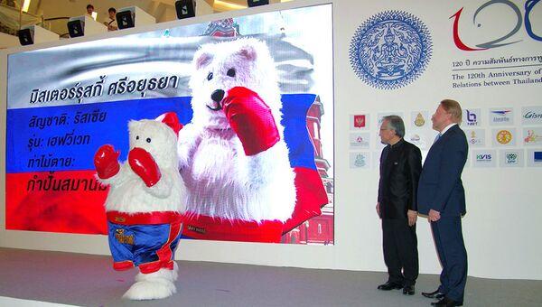 Символ фестиваля к 120-летию дипотношений России и Таиланда