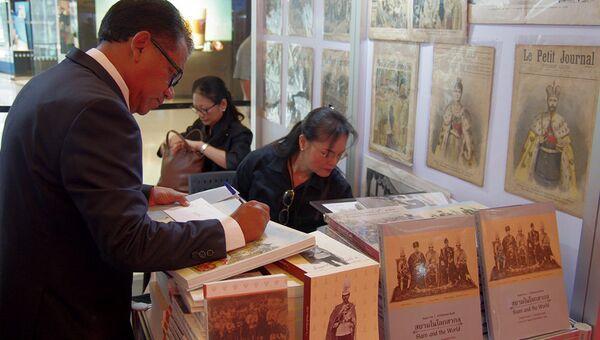 Тайский историк Кхрайрак Нана на фестивале к 120-летию дипотношений России и Таиланда