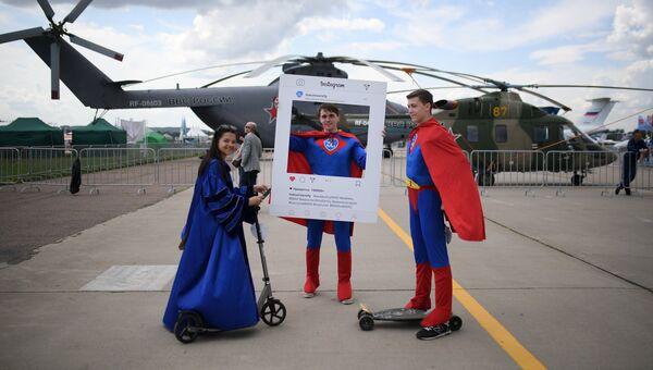 Студенты МАИ на Международном авиационно-космическом салоне МАКС-2017 в Жуковском