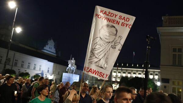 Массовые акции протеста против судебной реформы в Польше