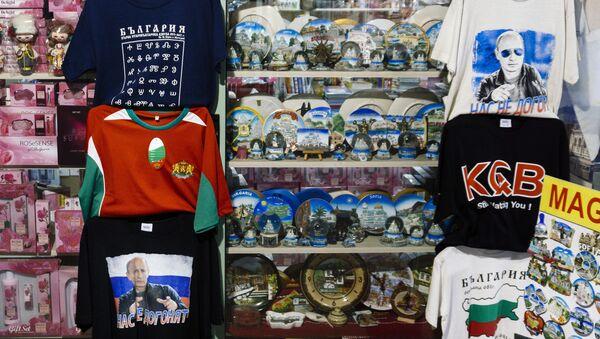 Сувенирный магазин в центре болгарской столицы Софии. 22 марта 2017