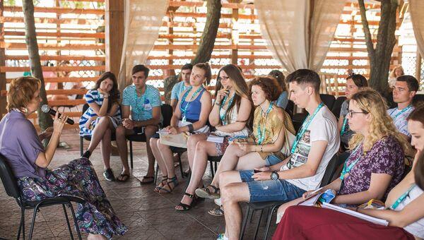 Всероссийский молодежный образовательный форум Таврида. Июль 2017