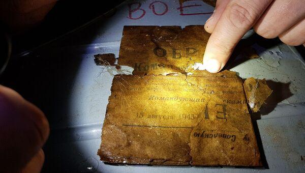 Листовка с текстом обращения генерал-майора А.Р. Гнечко к участникам Курильского десанта, найденная 13 июля 2017