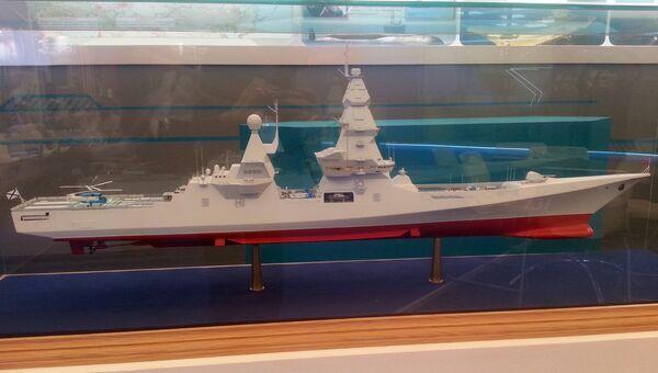 Макет эсминца Лидер на выставке Армия 2015