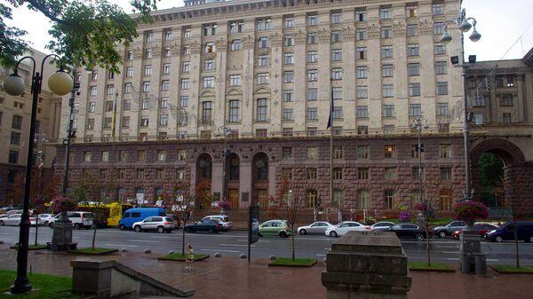 Здание Киевской городской администрации