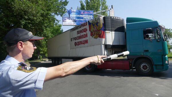 Автомобиль 67-го гуманитарного конвоя МЧС Российской Федерации с гуманитарной помощью для жителей Донбасса в Донецке. Архивное фото