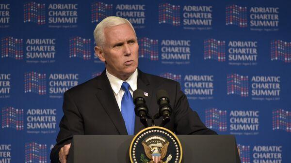 Вице-президент США Майк Пенс выступил с речью на открытии саммита Адриатической Хартии в Черногории. 2 августа 2017