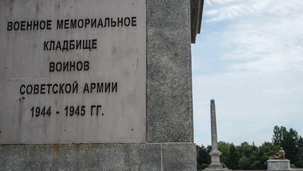 Кладбище-мавзолей советских воинов в Варшаве