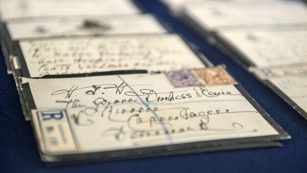Документы из архива семьи Романовых, переданного музею-заповеднику Царское село