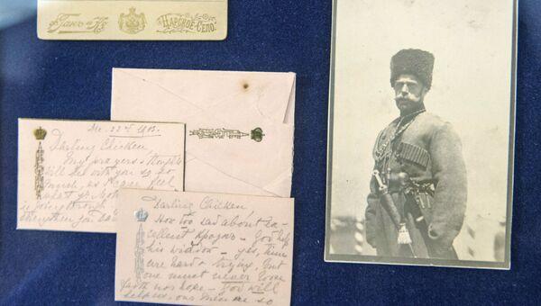 Документы (письма и фотография императора Николая II) из архива семьи Романовых, переданного музею-заповеднику Царское село