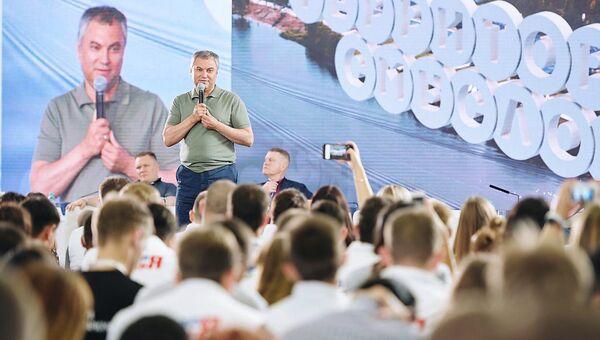 Владимир Володин на молодежном форуме Территория смыслов. 3 августа 2017