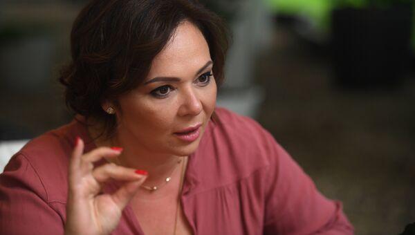 ВСША российскому адвокату Весельницкой предъявили обвинения вделе оботмывании денежных средств