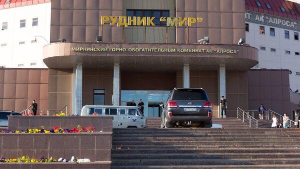 Рудник группы компаний Алроса Мир в Якутии, где произошел прорыв воды. Архивное фото