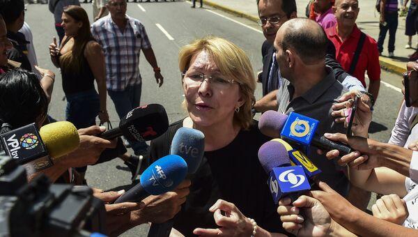 Главный прокурор Венесуэлы Луиза Ортега в Каракасе. 5 августа 2017