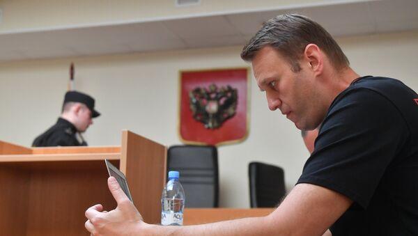 Алексей Навальный перед заседанием Симоновского районного суда Москвы. Архивное фото